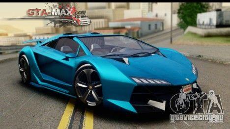 GTA 0 Zentorno Cabrio для GTA San Andreas