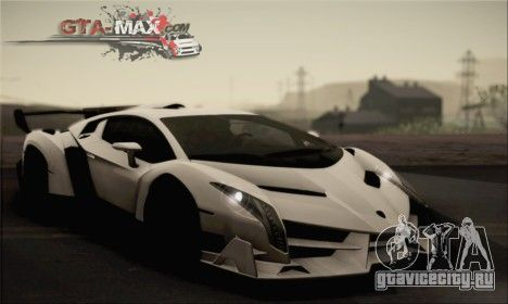 Lamborghini Veneno LP750-4 White Black 2014