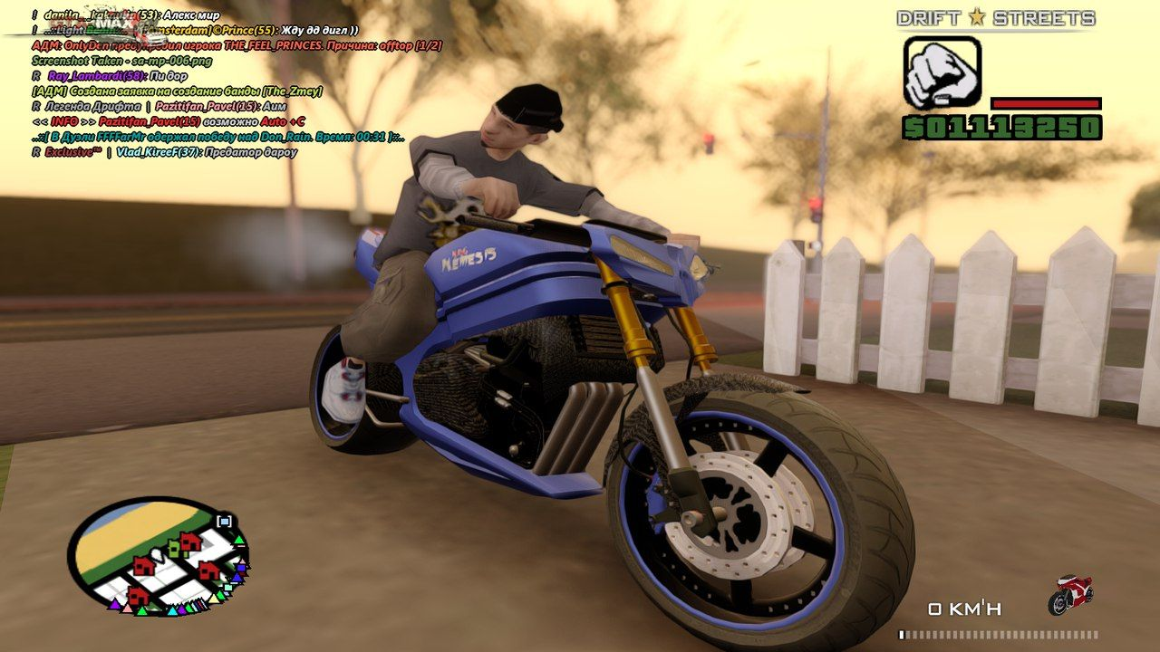 Downloads - SA-MP San Andreas Multiplayer mod for