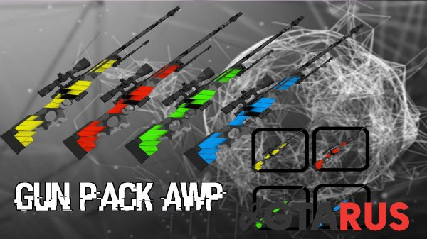 Weapon Pack AWP