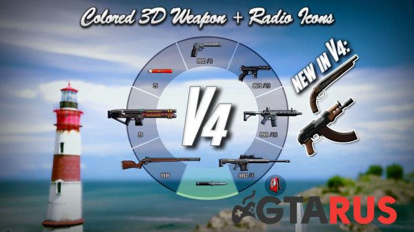 Colored 3D Weapon + Radio Icons