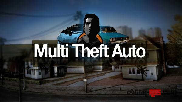 Скачать Multi Theft Auto: San Andreas 1.5.6